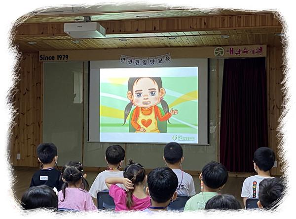 반 편견 입양 교육