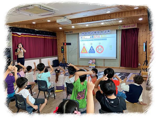 어린이 교통안전교육