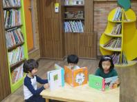 책을<br> 좋아하는 아이들