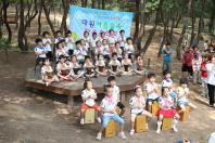 문화예술을<br> 즐기는 아이들